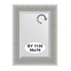 Зеркало в багетной раме  (56х76 см) (Evoform) алюминий BY 1130
