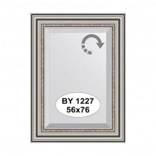 Зеркало в багетной раме  (56х76см) (Evoform) римское серебро BY 1227